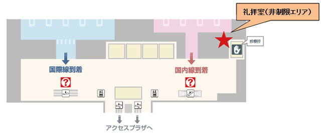 centrair-prayer-room-map