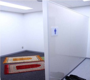 centrair-prayer-room2