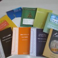 image-free-books